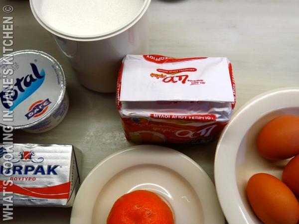 Greek Yogurt Cake ©