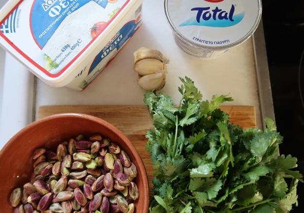 Pistachio, Feta, Yogurt And Coriander Dip ©